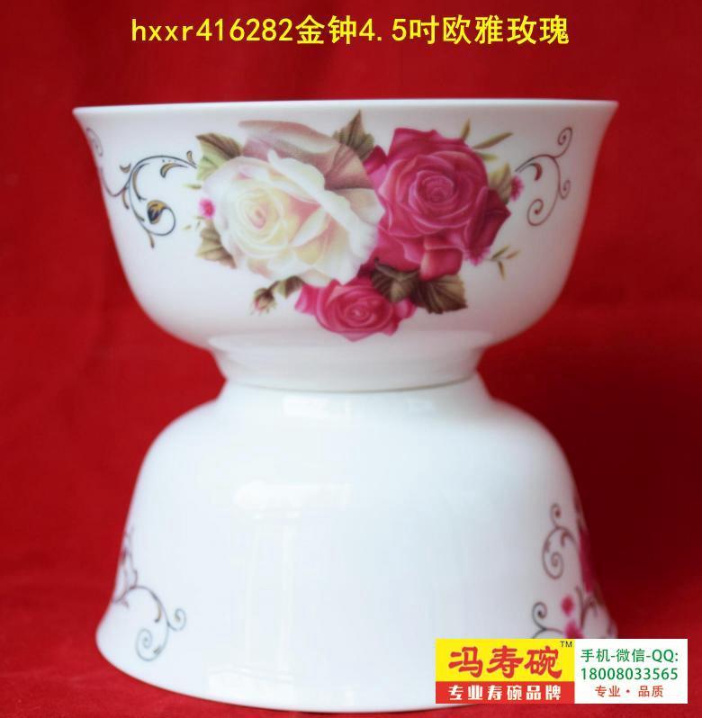 金钟4.5吋欧雅玫瑰