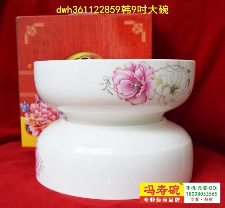 9吋 韩式花 有礼盒