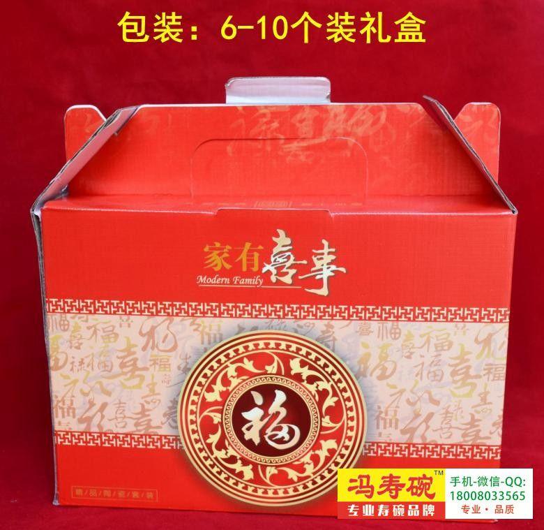 6-10个装礼盒