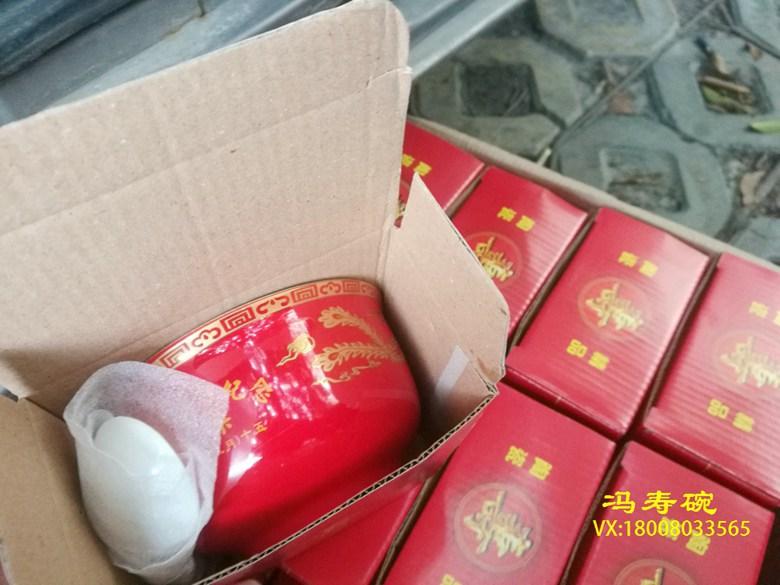 什么地方寿桃寿碗多少钱「冯寿碗」可加急刻字